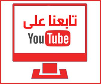 قناة محمد عيد
