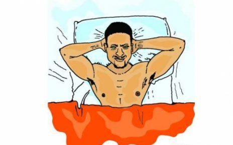 زيادة الرغبة الجنسية لدى الرجال